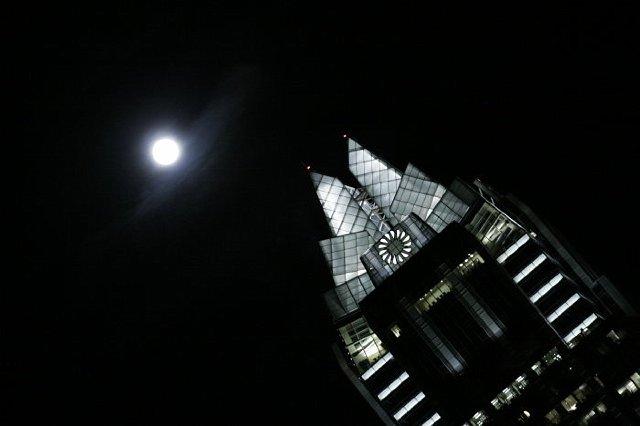 Moon Bank (Austin, Texas)